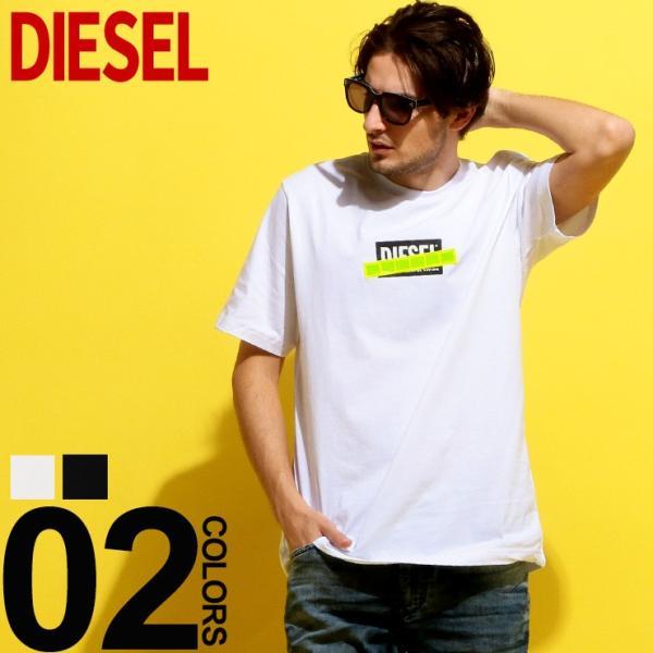 ディーゼル DIESEL Tシャツ 半袖 ロゴ プリント 蛍光テープ クルーネック ブランド メンズ トップス 反射板 DSSU2NPATI zen