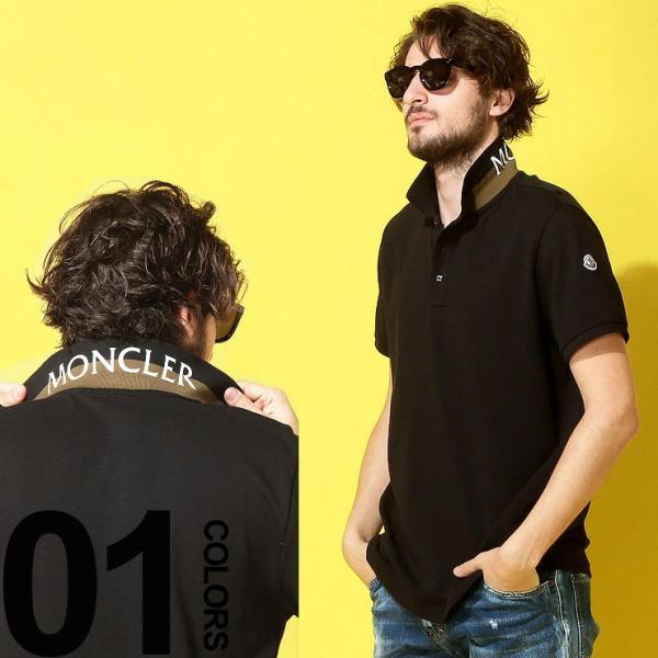 モンクレール MONCLER ポロシャツ 半袖 鹿の子 コットン 襟裏 ロゴ ブランド メンズ トップス ポロ プリント MC830515084556|zen