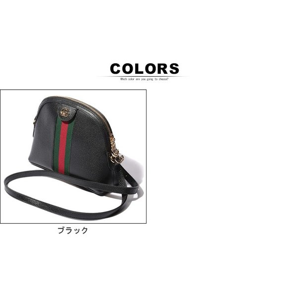 グッチ GUCCI ショルダーバッグ オフィディア スモール ウェビングライン ブランド レディース レザー GG ロゴ GCL499621DJ2DG|zen|05