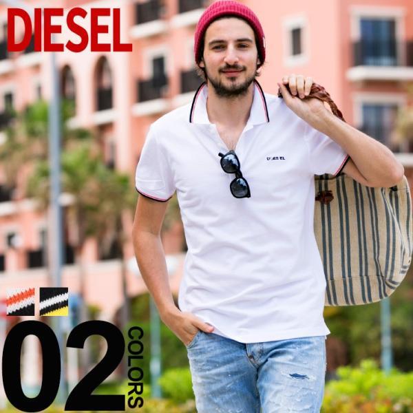 ディーゼル DIESEL ポロシャツ 半袖 鹿の子 ライン ブランド メンズ トップス ポロ コットン ロゴ DSSI29MXZA|zen