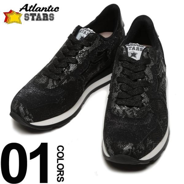 アトランティックスターズ スニーカー Atlantic STARS スター ラメ ローカット VEGA NAB 10N ブランド レディース 靴 シューズ ASLNZB10N
