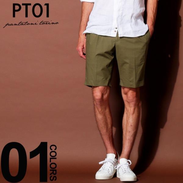PT01 ピーティーゼロウーノ ショートパンツ コットン ワンタック ストレッチ KHAKI ブランド メンズ ボトムス ショーツ バミューダ PTCBYS11Z20BP23|zen