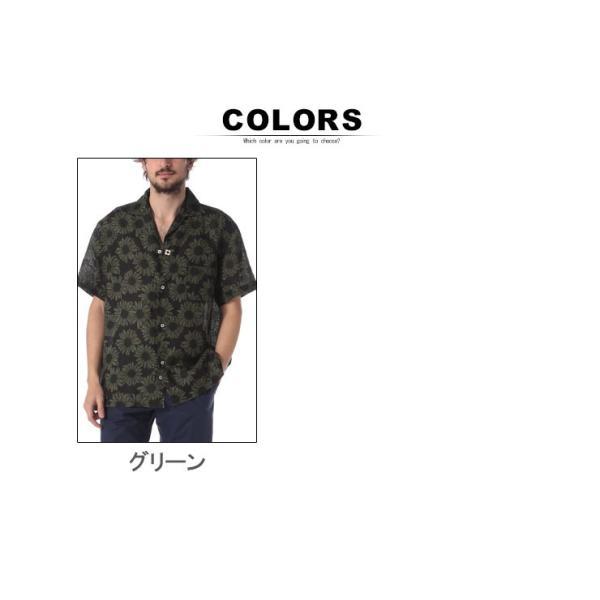 ラルディーニ LARDINI シャツ 半袖 麻100% オープンカラー フラワー ブランド メンズ トップス シャツ 柄シャツ 開襟 麻シャツ リネン LDGIANEGC1043 zen 06