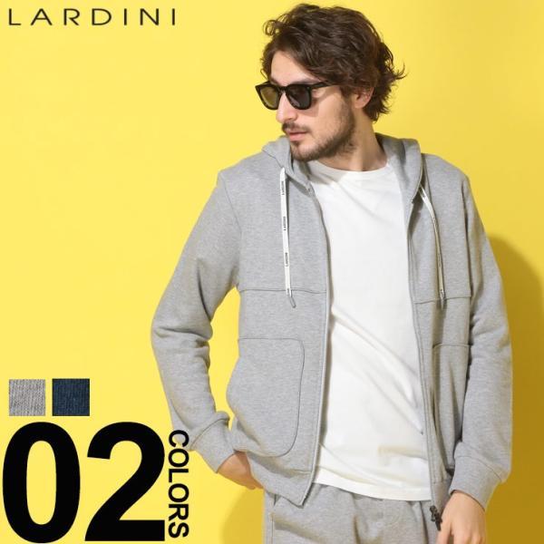 ラルディーニ LARDINI パーカー スウェット フルジップ ブランド メンズ トップス スエット フード ロゴ ドローコード LDLFML3EG52056|zen
