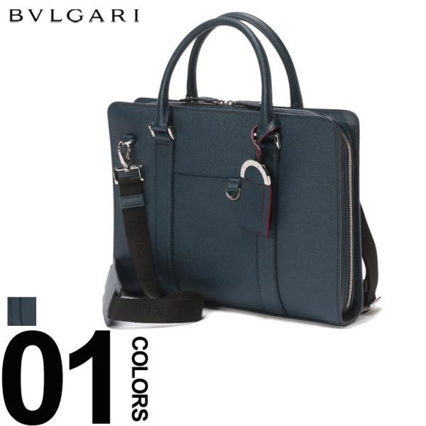 ブルガリ BVLGARI ブリーフケース 2WAY レザー ブリーフバッグ BLG39441S9|zen