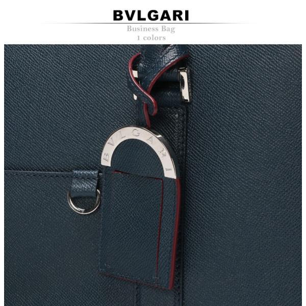 ブルガリ BVLGARI ブリーフケース 2WAY レザー ブリーフバッグ BLG39441S9|zen|02