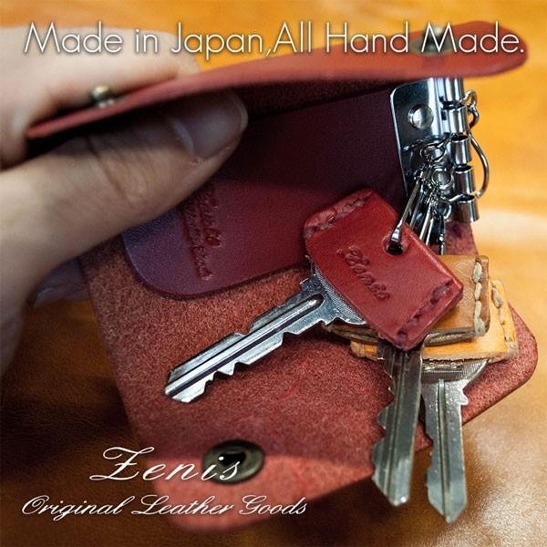 キーカバー 本革 レザー キーキャップ かわいい 鍵の目印 Zenis ゼニス B-0122