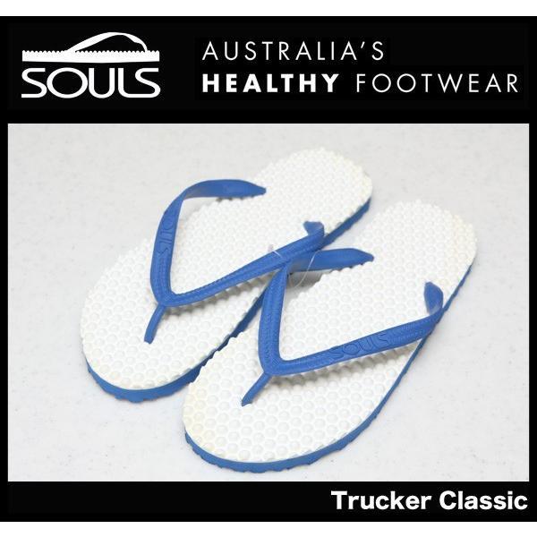 SOULS マッサージビーチサンダル:Trucker Classic 凸凹が気持ちいい 通気性抜群 レディースサイズ/郵便発送対応