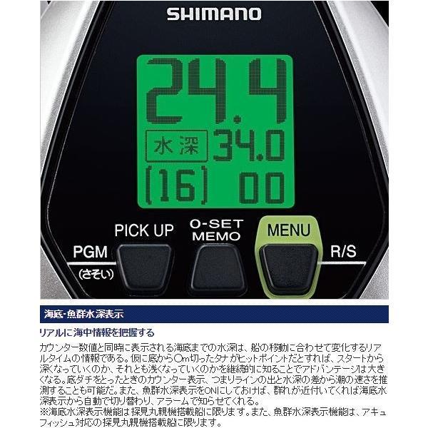 シマノ 電動リール ビーストマスター3000XP