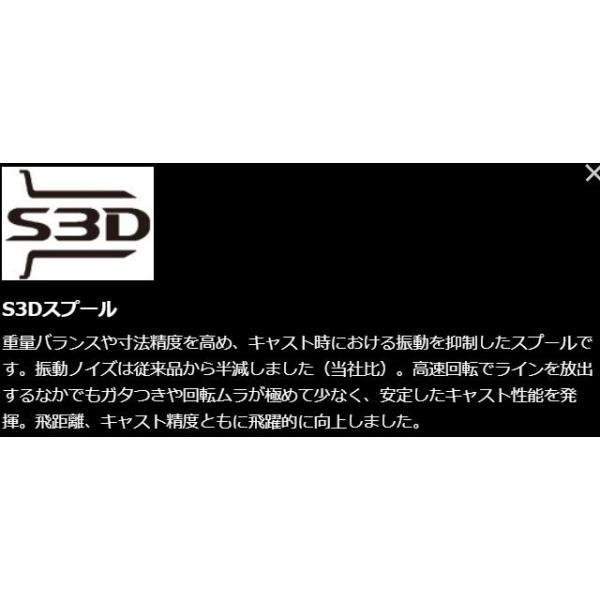 シマノ アンタレスDC MD XG RIGHT / ANTARES DC MD ベイトリール