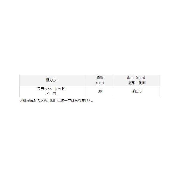 ダイワ 鮎ダモ SF 3915 / 鮎 タモ