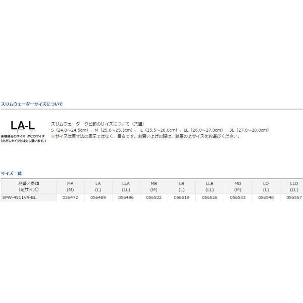 ダイワ スペシャルスリムウェーダー(先丸中割) SPW-4511VR-BL / 鮎|zeniya-tsurigu|05