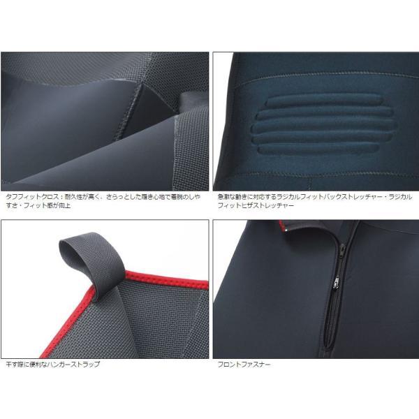 ダイワ スペシャルタイツ SP-4007W / 鮎|zeniya-tsurigu|03