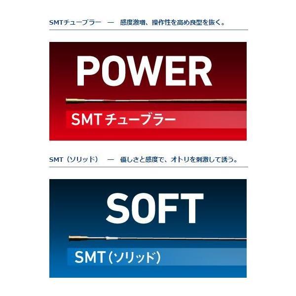 ダイワ 銀影競技 SL 80M・J  / 鮎竿