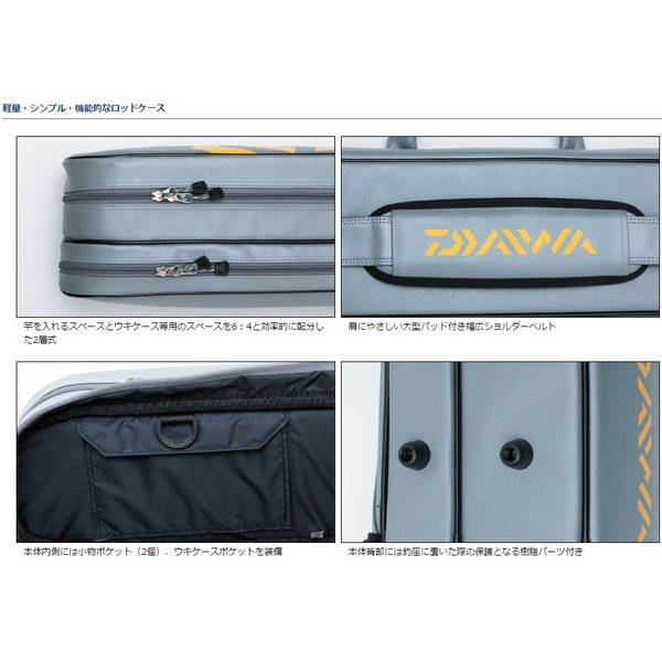 ダイワ へら ロッドケース LT 130-2P(B) ヘラ|zeniya-tsurigu|02