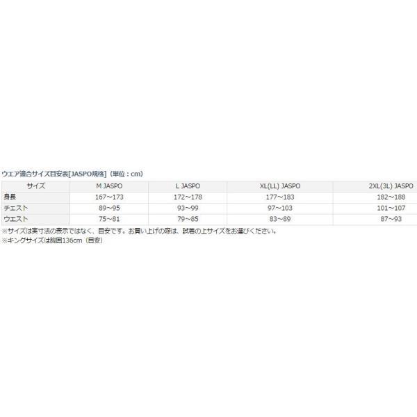 ダイワ バリアテック ショートベスト DV-2106 /M/L/XL 鮎 ベスト|zeniya-tsurigu|06