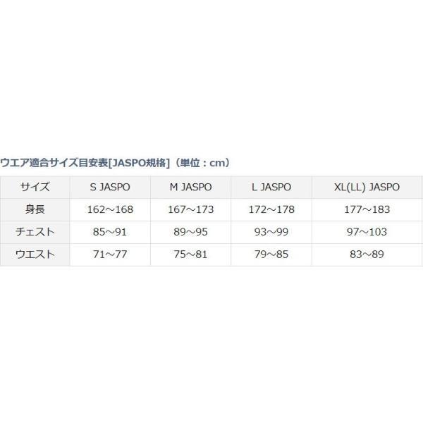 半額!!ダイワ ボアフリースジャケット DJ-9007 M-XL|zeniya-tsurigu|08