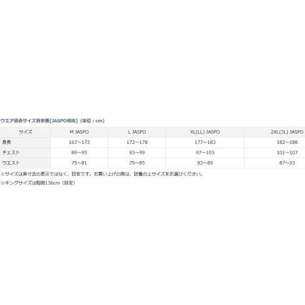 ダイワ スペシャル ウィンドストッパー ショートベスト ブラック / M〜XL 鮎 ベスト|zeniya-tsurigu|04