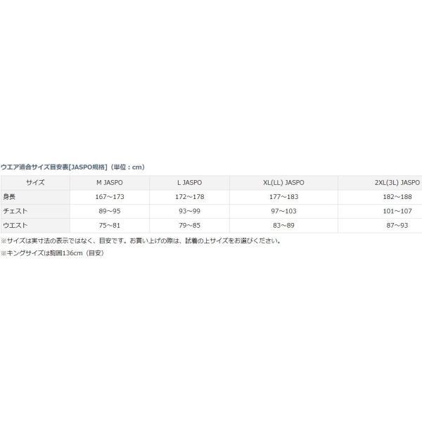 ダイワ スペシャル ウィンドストッパー ショートベスト マスターブラック / M〜XL 鮎 ベスト|zeniya-tsurigu|04