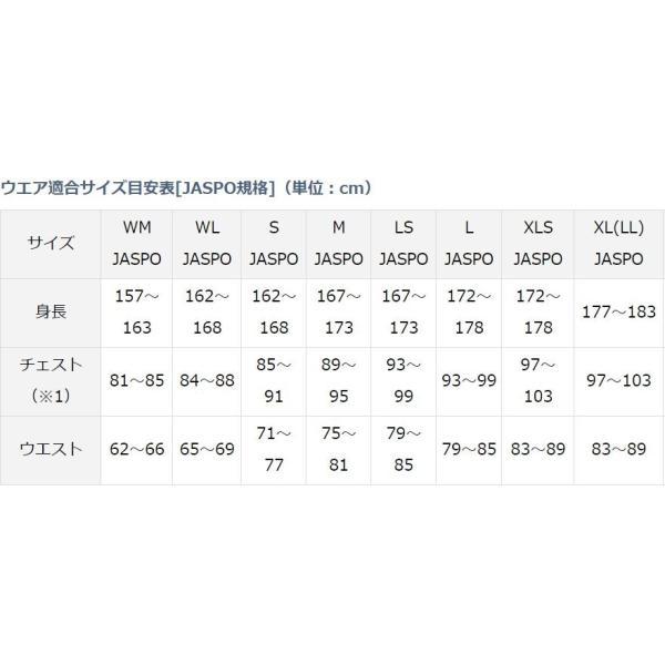 半額!! ダイワ 防寒 ゴアテックス ファブリクス ウィンタースーツ DW-1908 / M L XL|zeniya-tsurigu|11