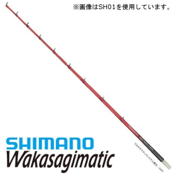 シマノ 穂先 ワカサギマチックシステム穂先 SH01 極軟調
