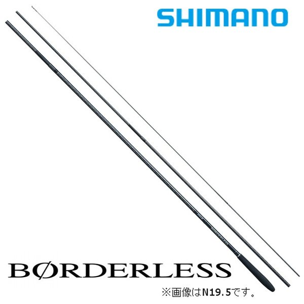 シマノ ボーダレスGL (ガイドレス仕様・Nモデル) N7  / へら竿
