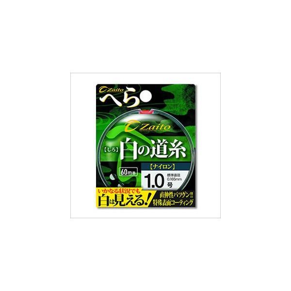 オーナー ザイト 白の道糸 へら専用|zeniya-tsurigu