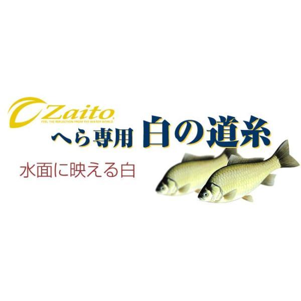 オーナー ザイト 白の道糸 へら専用|zeniya-tsurigu|02
