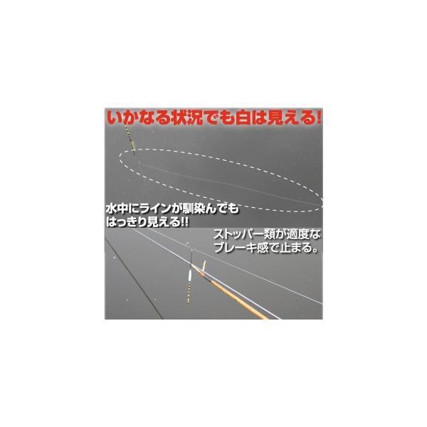 オーナー ザイト 白の道糸 へら専用|zeniya-tsurigu|03