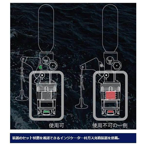 シマノ ライフジャケット ラフトエアジャケット(ウエストタイプ・膨脹式救命具)  VF-052K|zeniya-tsurigu|11