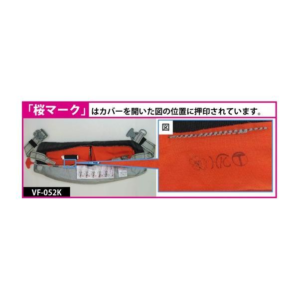 シマノ ライフジャケット ラフトエアジャケット(ウエストタイプ・膨脹式救命具)  VF-052K|zeniya-tsurigu|07