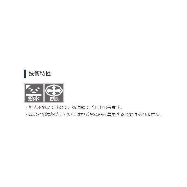 シマノ ライフジャケット ラフトエアジャケット(ウエストタイプ・膨脹式救命具)  VF-052K|zeniya-tsurigu|08