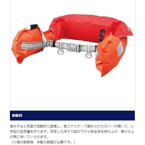 シマノ ライフジャケット ラフトエアジャケット(ウエストタイプ・膨脹式救命具)  VF-052K|zeniya-tsurigu|09
