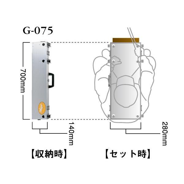 ダイワ 銀閣 GINKAKU G-075 ミニ銀閣 II(クリップ式)へら台