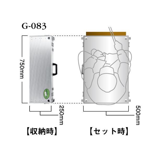 ダイワ 銀閣 GINKAKU G-083 スーパー銀閣 (クリップ式)へら台|zeniya-tsurigu|02