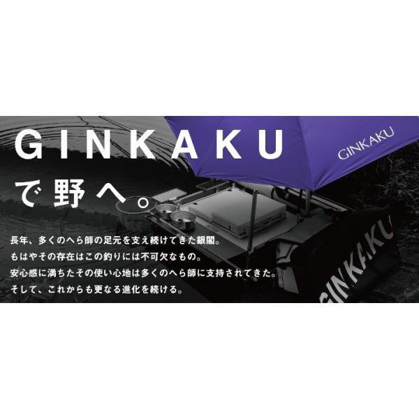 ダイワ 銀閣 GINKAKU G-083 スーパー銀閣 (クリップ式)へら台|zeniya-tsurigu|06