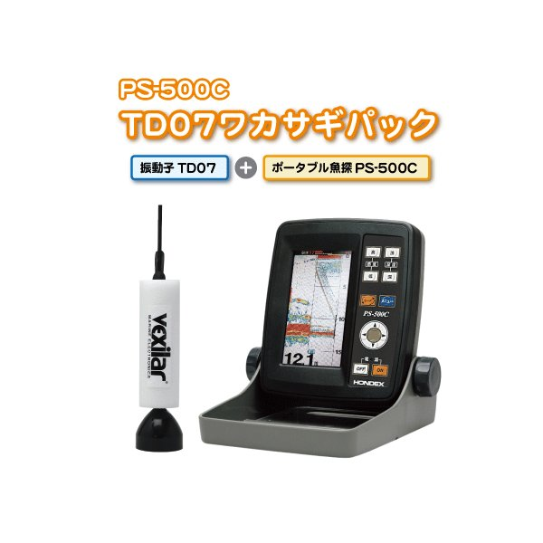 ホンデックス 魚探 PS-500C TD07 ワカサギパック zeniya-tsurigu