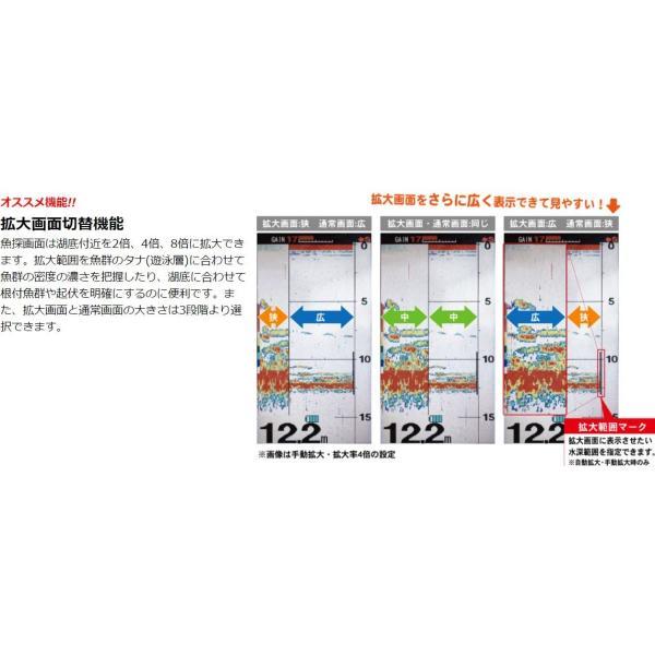 ホンデックス 魚探 PS-500C TD07 ワカサギパック zeniya-tsurigu 04