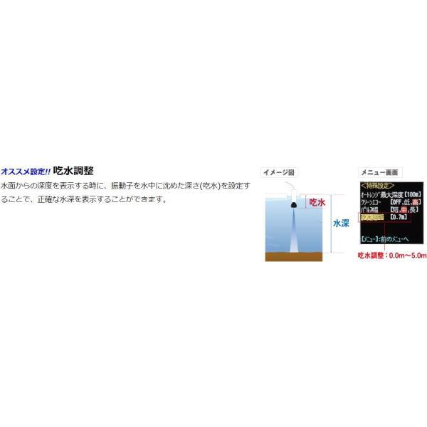 ホンデックス 魚探 PS-500C TD07 ワカサギパック zeniya-tsurigu 05