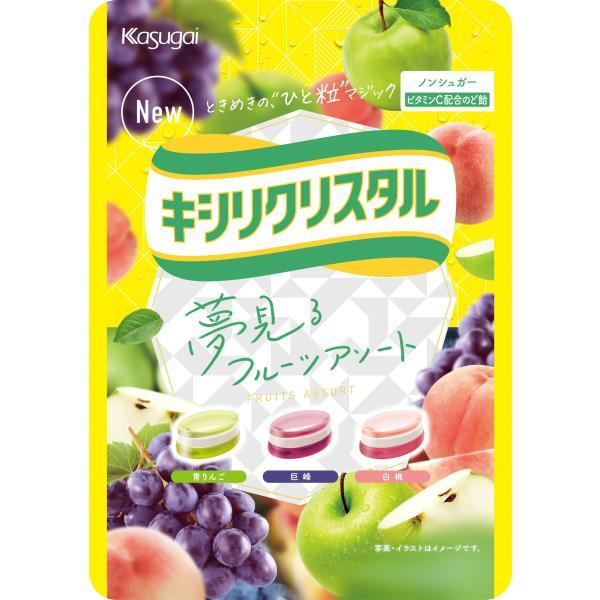 キシリクリスタル フルーツアソートのど飴 67g入 1袋 春日井製菓販売(株)【144袋まで1個口送料でお届けが可能です。】