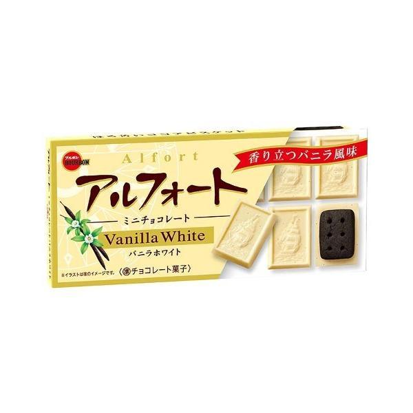 アルフォート ミニチョコレート バニラホワイト 10個