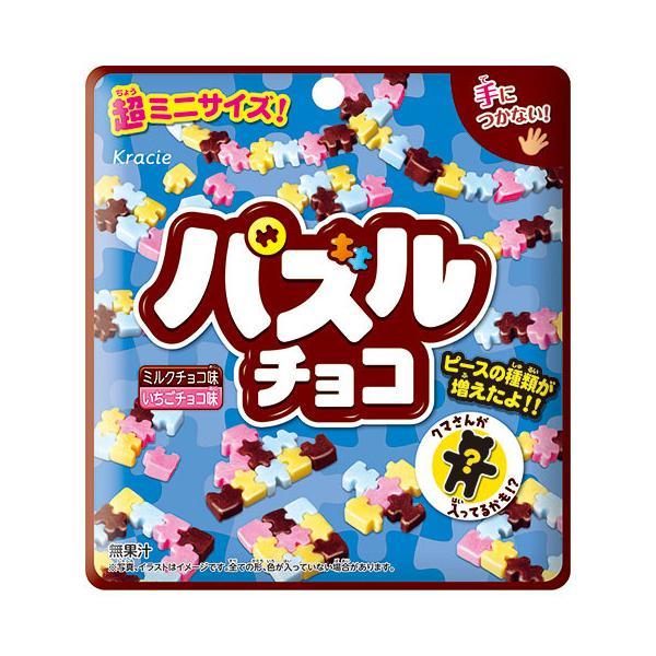 パズルチョコ(ミルクチョコ味+いちごチョコ味) 23g入×10個 1BOX クラシエフーズ(株)