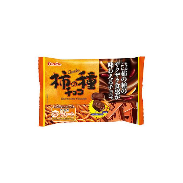 柿の種チョコ 183g入 1袋 フルタ製菓(株)