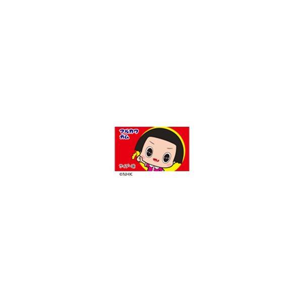 チコちゃんガム (当たり付) 55個+あたり分5個入 丸川製菓(株)