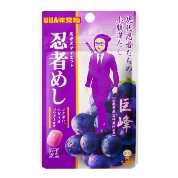 忍者めし 巨峰 20g入×10個 UHA味覚糖(株)