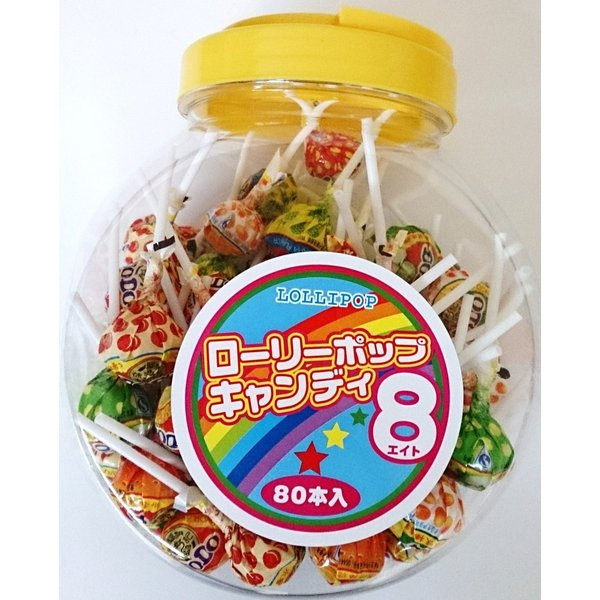 ローリーポップエイトキャンディ 80本入 1個 株やおきん 原産国