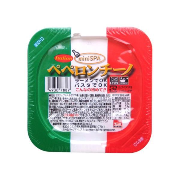 ぺペロンチーノ36g 30個入 東京拉麺(株)