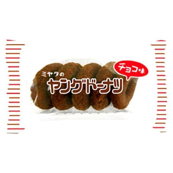 ヤングドーナツチョコ味 10個入 1BOX 宮田製菓(株)