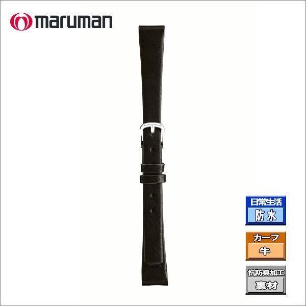 マルマン 時計バンド 時計ベルト 婦人皮革バンド カーフ 黒 時計際幅 8mm 美錠幅 6mm  DM便利用で送料無料(代引き不可) zennsannnet