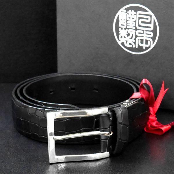 日本謹製メンズベルト クロコダイル型押し ソフトマット仕上げ ブラック 135100-10 ギフト プレゼント zennsannnet